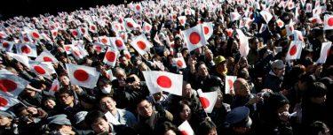 L'influenza delle elezioni politiche Giapponesi sull'occidente