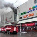 Russia: incendio in un centro commerciale, 53 vittime