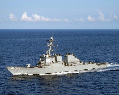 Invasione delle acque siriane di una Nave da Guerra USA