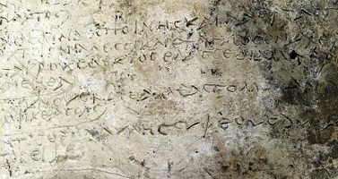 Grecia: scoperta antica tavoletta con i versi dell'Odissea